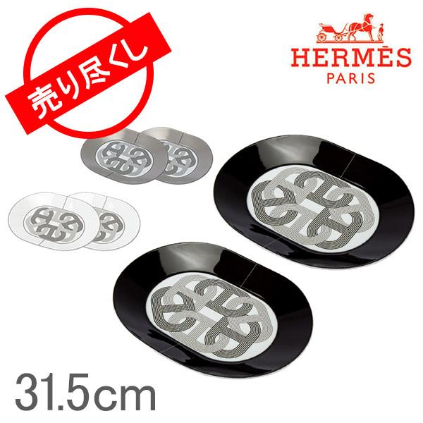 【赤字売切り価格】HERMES エルメス Rallye 24 ラリー 24 Oval plate オーバル プレート 31.5cm 2枚組 032063p ポーセリン 磁器 皿 新生活 アウトレット