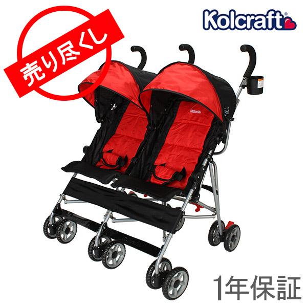 【赤字売切り価格】【1年保証】 コルクラフト KOLCRAFT ベビーカー 双子用 2人乗り クラウド アンブレラ KT010-SCR1 ブラック/レッド Umbrella Strollers Cloud SideBy Side (New) 軽量 アウトレット