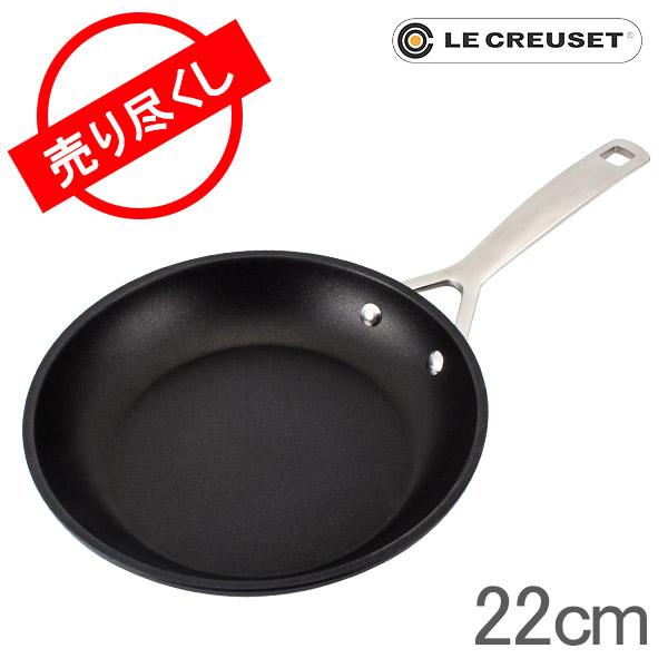 LE CREUSET TNS 20cm 962023-20 962023-20 ル・クルーゼ IH対応 シャローフライパン