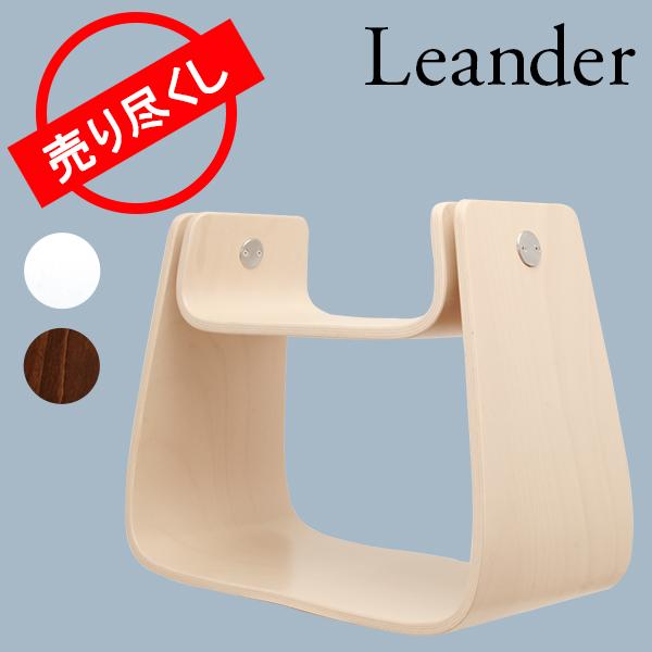 【赤字売切り価格】リエンダー 椅子 スツール ベビーチェア 赤ちゃん キッズ 組み立て式 600100-01 Leander Stool アウトレット