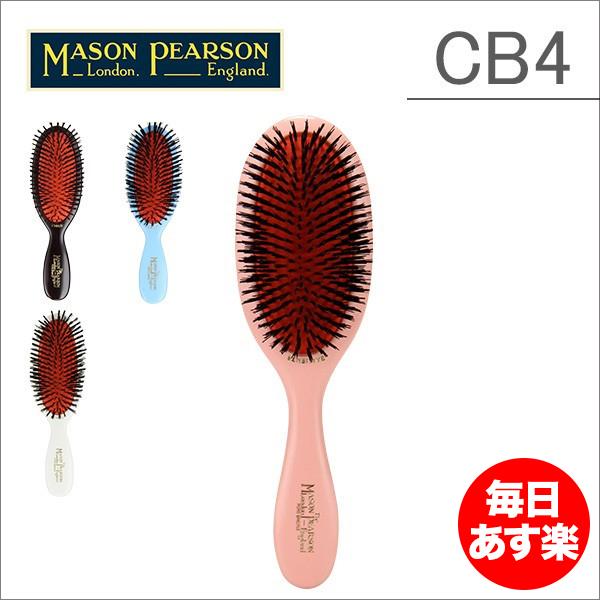 メイソンピアソン チャイルドブリッスル ダークルビー 猪毛ブラシ CB4 Mason Pearson Plastic Backed Hairbrushes Child Dark Ruby