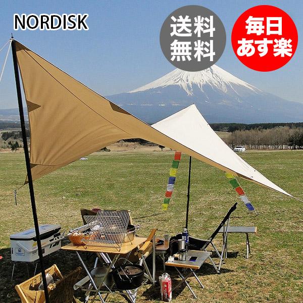 Nordisk ノルディスク カーリダイアモンド Kari Diamond Basic ベーシック 142019 テント キャンプ アウトドア 北欧