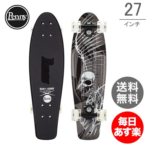 ペニー スケートボード Penny Skateboards スケボー 27インチ トニーホーク HAWK FULL SKULL ホークフルスカル リミテッド エディション PNYCOMP27394 BLACK