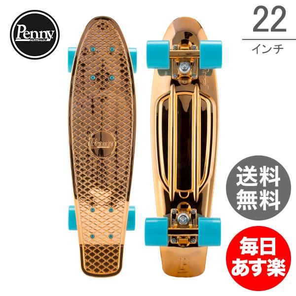 ペニー スケートボード Penny Skateboards スケボー 22インチ Metallic Solid メタリックソリッド スポーツ アウトドア ストリート PNYCOMP22416