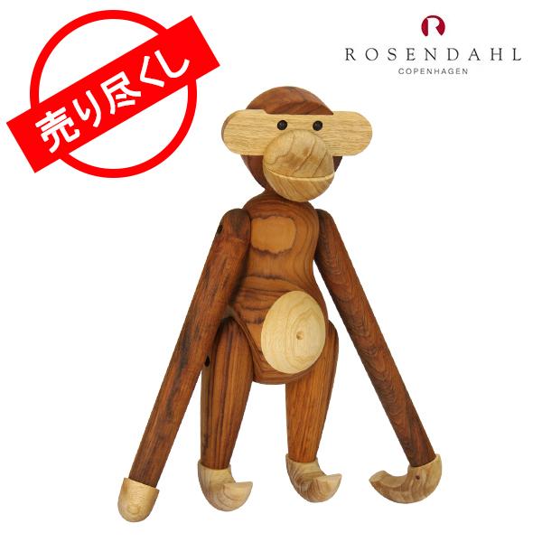【赤字売切り価格】Rosendahl ローゼンダール EU正規品 モンキー (猿) L 木のオブジェ 木製玩具 Kay Bojesen Monkey, large, teak/limba 39260 アウトレット
