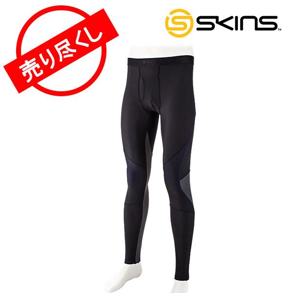 【赤字売切り価格】スキンズ Skins メンズ RY400 ロングタイツ コンプレッション タイツ インナー スパッツ LONG TIGHTS MEN'S リカバリー リフレッシュ