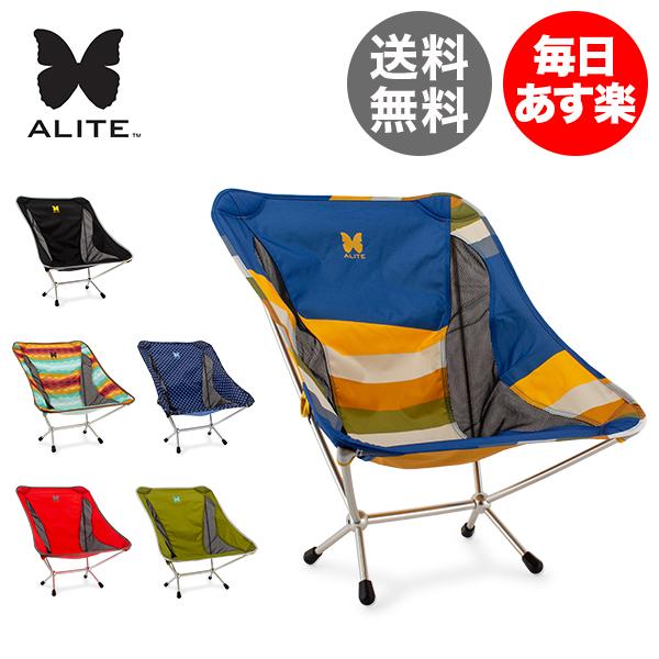 エーライト Alite Mantis Chair マンティスチェア 折りたたみチェア 4本脚 01-03D 椅子 アウトドア キャンプ 持ち運び 軽量 丈夫
