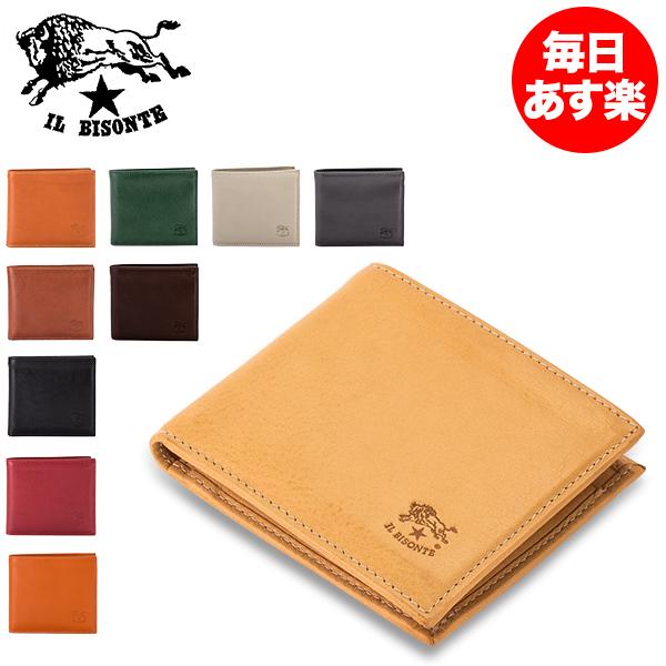イルビゾンテ Il Bisonte 二つ折り財布 ウォレット C0487/M PORTAFOGLIO 財布 レザー 革