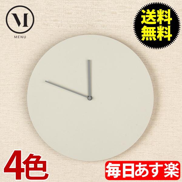【最大1万円OFFクーポン】メニュー 時計 スチールウォールクロック ブランド 壁掛け デザイン インテリア お洒落 MENU steel wall clock