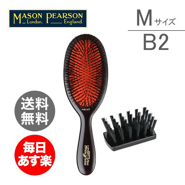 メイソンピアソン ブラシ エクストラスモール プラスチックバックドヘアーブラシ ブリッスル ダークルビー 猪毛ブラシ ハンドメイドブラシ 最高峰 Mason Pearson Small Extra Plastic Backed Hairbrushes Dark Ruby