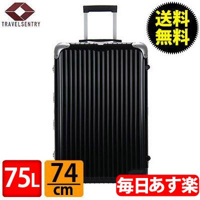 RIMOWA リモワ リンボ 890.70 89070 マルチホイール 4輪 スーツケース ブラック Multiwheel 75L (881.70.50.4)