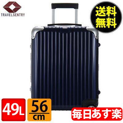 RIMOWA リモワ リンボ 891.56 89156 マルチホイール 4輪 スーツケース ナイトブルー Multiwheel 49L (881.56.21.4)