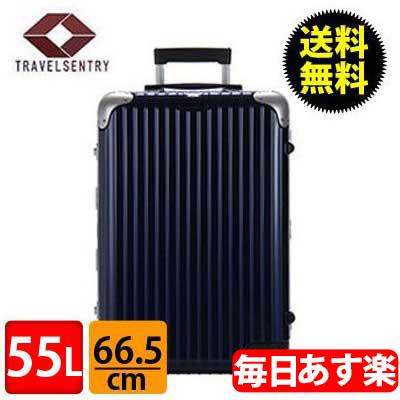 【全品3%OFFクーポン】RIMOWA リモワ リンボ 891.63 89163 マルチホイール 4輪 スーツケース ナイトブルー Multiwheel 55L (881.63.21.4)