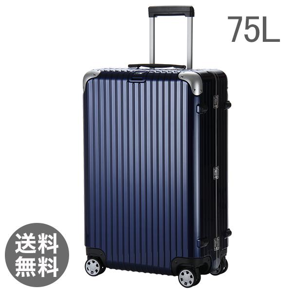 RIMOWA リモワ LIMBO 818.70 81870 Multiwheel マルチホイール Night Blue ナイトブルー (881.70.21.4)