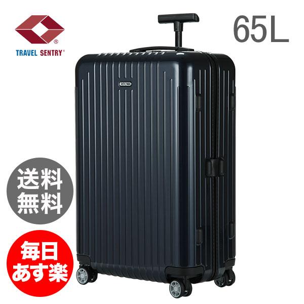 RIMOWA リモワ サルサエアー 825.63 82563 【SALSA AIR】 スーツケース ネイビーブルー Multiwheel 65L 【4輪】 (820.63.25.4)
