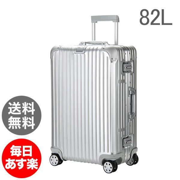 【全品3%OFFクーポン】RIMOWA リモワ トパーズ 82L スーツケース 924.73.00.4 TOPAS Multiwheel 【4輪】