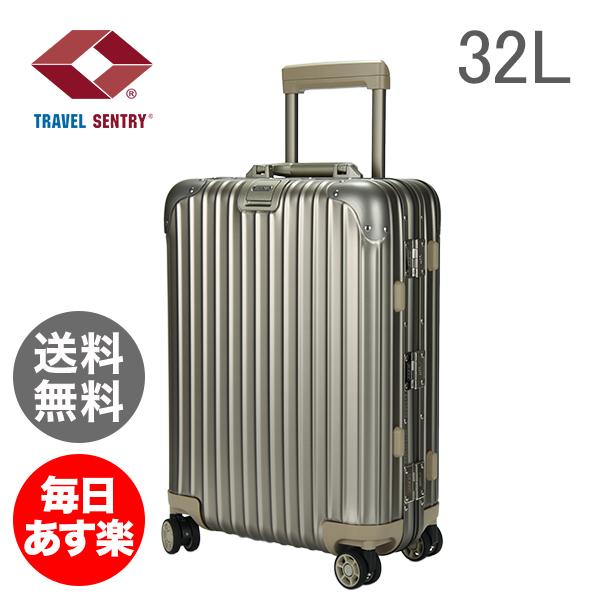 RIMOWA リモワ トパーズ チタニウム 945.52 94552 Topas Titanium IATA キャビンマルチホイール チタンゴールド (シャンパンゴールド) スーツケース 4輪 32L (920.52.03.4)
