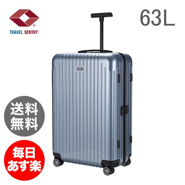 RIMOWA リモワ SALSA AIR 878.63 87863 サルサエアー MULTIWHEEL スーツケース キャリーバッグ アイスブルー 63L (820.63.78.4)