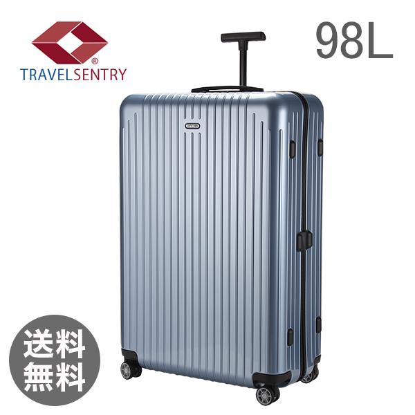 RIMOWA リモワ SALSA AIR 878.77 87877 サルサエアー MULTIWHEEL スーツケース キャリーバッグ アイスブルー 98L (820.77.78.4)