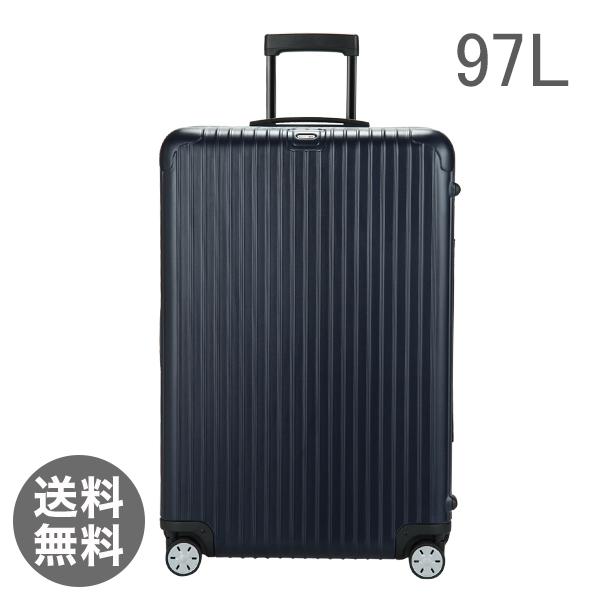 RIMOWA リモワ 811.77.39.5 SALSA サルサ MultiWheel マルチホイール Matte blue マット・ブルー スーツケース 97L