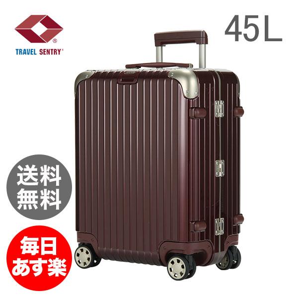 RIMOWA リモワ Limbo リンボ Cabin MultiWheel キャビン4輪 Carmona Red カルモナレッド 881.56.34.4 スーツケース