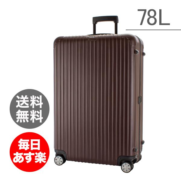【全品3%OFFクーポン】RIMOWA リモワ スーツケース 78L サルサ マルチウィール 810.70.14.4 カルモナレッド SALSA MultiWheel matte carmonarot キャリーバッグ キャリーケース 旅行