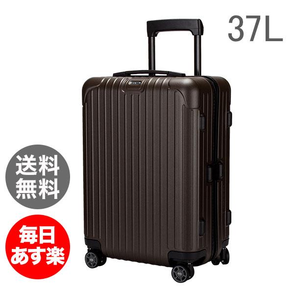リモワ RIMOWA サルサ 37L 4輪 810.53.38.4 キャビンマルチホイール キャリーバッグ マットブロンズ SALSA Cabin MultiWheel スーツケース