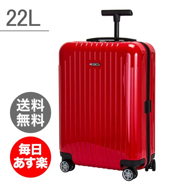 RIMOWA リモワ スーツケース 22L サルサエアー ミニ マルチウィール 820.42.46.4 ガーズレッド Salsa Air Mini Multiwheel guards red キャリーバッグ 旅行