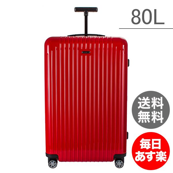 【全品3%OFFクーポン】RIMOWA リモワ スーツケース サルサエアー マルチウィール 80L 旅行 トラベル マルチホイール ガーズレッド 820.70.46.4 Salsa Air MultiWheel