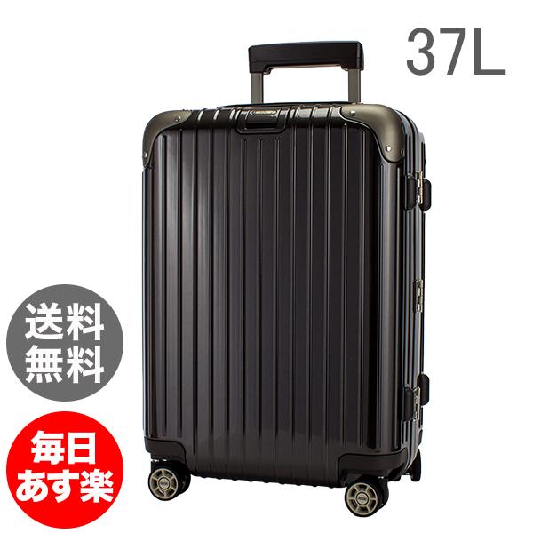 【3%OFFクーポン】リモワ RIMOWA リンボ 37L 4輪 881.53.33.4 キャビンマルチホイール キャリーバッグ グラナイトブラウン Limbo Cabin MultiWheel Granite brown スーツケース