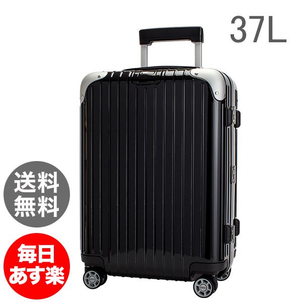 リモワ RIMOWA リンボ 37L 4輪 881.53.50.4 キャビンマルチホイール キャリーバッグ ブラック Limbo Cabin MultiWheel Black スーツケース