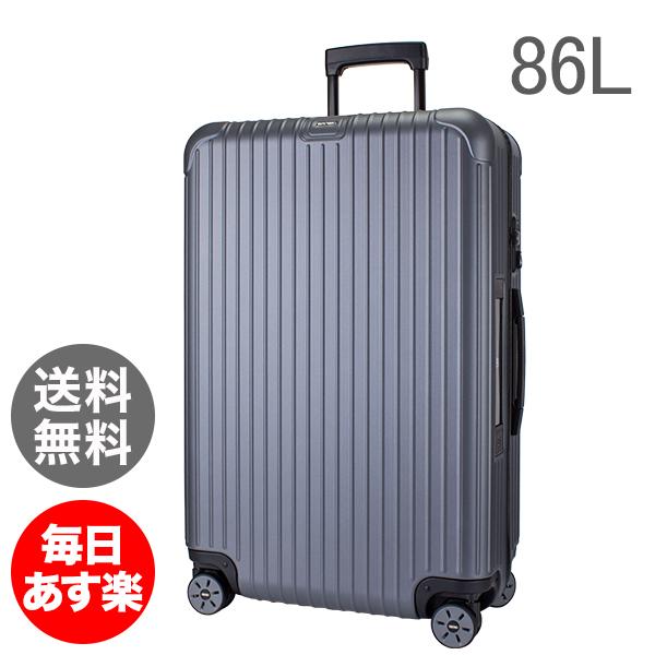 【E-Tag】 電子タグ RIMOWA リモワ SALSA サルサ 811.70.35.5 Multiwheel マルチホイール スーツケース キャリーバッグ マットグレー 86L