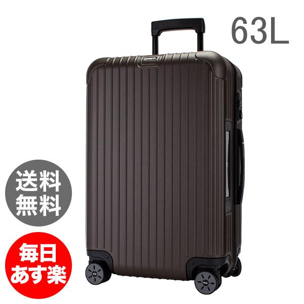 【E-Tag】 電子タグ RIMOWA リモワ サルサ 811.63.38.5 SALSA 4輪 MultiWheel matte bronze マットブロンズ スーツケース 63L