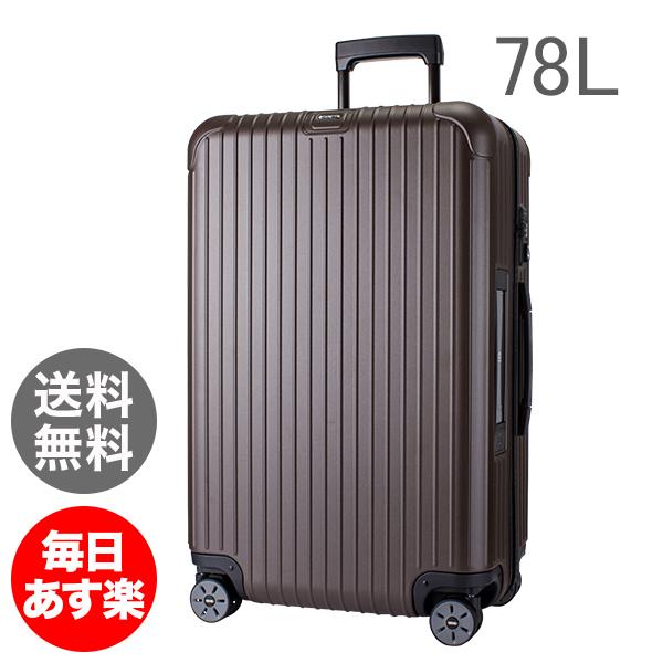 【3%OFFクーポン】リモワ サルサ 78L 4輪 811.70.38.5 MultiWheel スーツケース マットブロンズ RIMOWA SALSA matte bronze 電子タグ 【E-Tag】
