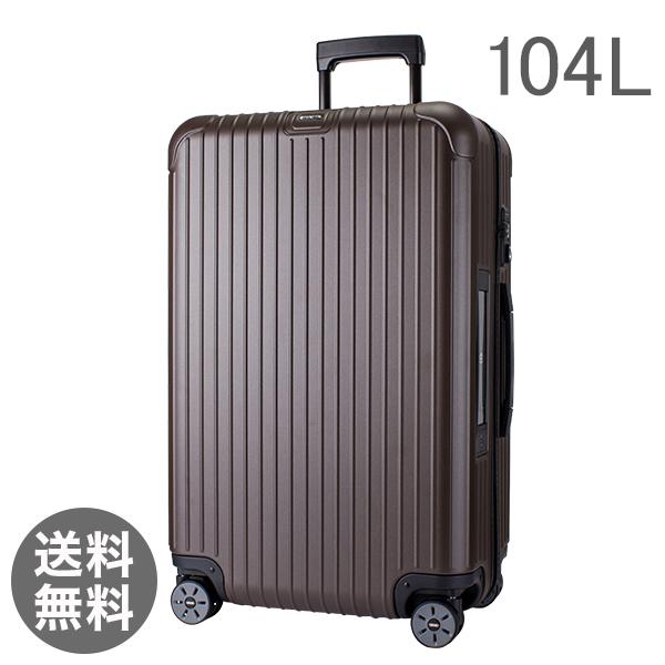【3%OFFクーポン】RIMOWA リモワ サルサ 811.77.38.5 SALSA 4輪 MultiWheel matte bronze マットブロンズ スーツケース 電子タグ 【E-Tag】