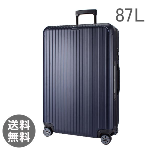【3%OFFクーポン】RIMOWA リモワ サルサ 811.73.39.5 SALSA 4輪 MultiWheel matte blue マットブルー スーツケース 87L 電子タグ 【E-Tag】