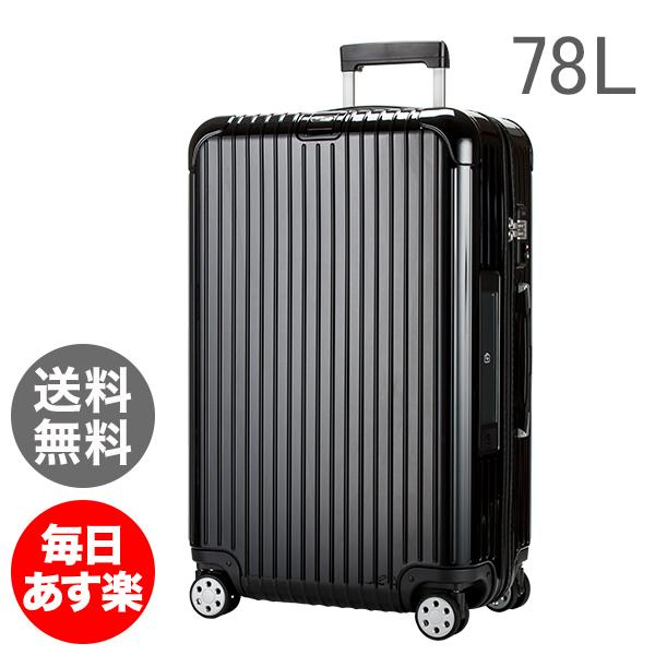 【E-Tag】 電子タグ RIMOWA リモワ 【4輪】 サルサ デラックス 831.70.50.5 スーツケース マルチ 【Salsa Deluxe 】 Multiwheel ブラック 78L