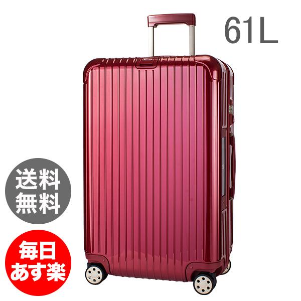 【全品3%OFFクーポン】RIMOWA リモワ 【4輪】 サルサ デラックス 831.63.53.5 スーツケース マルチ Salsa Deluxe Multiwheel Orient Red オリエント レッド 61L 電子タグ 【E-Tag】