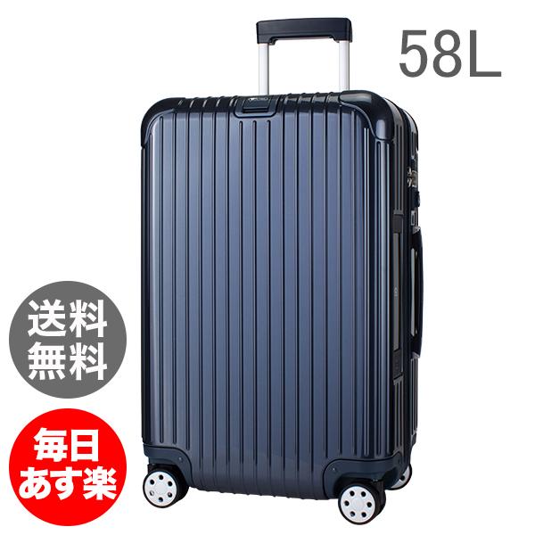【E-Tag】 電子タグ RIMOWA リモワ SALSA Deluxe サルサデラックス 831.63.12.5 マルチホイール blue ブルー MultiWheel 58L