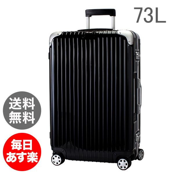 【3%OFFクーポン】RIMOWA リモワ リンボ 882.70.50.5 マルチホイール 4輪 スーツケース ブラック Multiwheel 73L 電子タグ 【E-Tag】