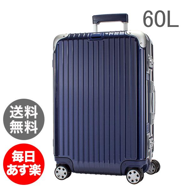 【E-Tag】 電子タグ RIMOWA リモワ リンボ 882.63.21.5 マルチホイール 4輪 スーツケース ナイトブルー Multiwheel 60L