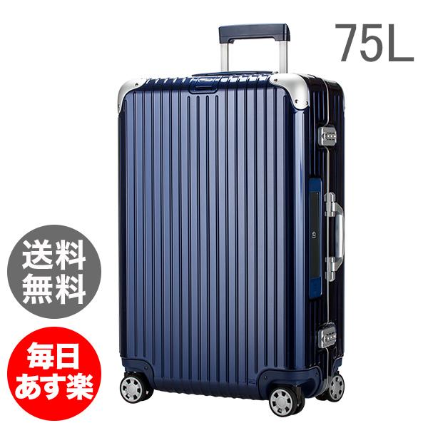 【3%OFFクーポン】RIMOWA リモワ リンボ 73L 882.70.21.5 LIMBO Multiwheel マルチホイール Night Blue ナイトブルー 電子タグ 【E-Tag】