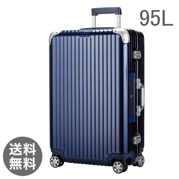 【全品3%OFFクーポン】RIMOWA リモワ リンボ 882.77.21.5 マルチホイール 4輪 スーツケース ナイトブルー Multiwheel 95L 電子タグ 【E-Tag】