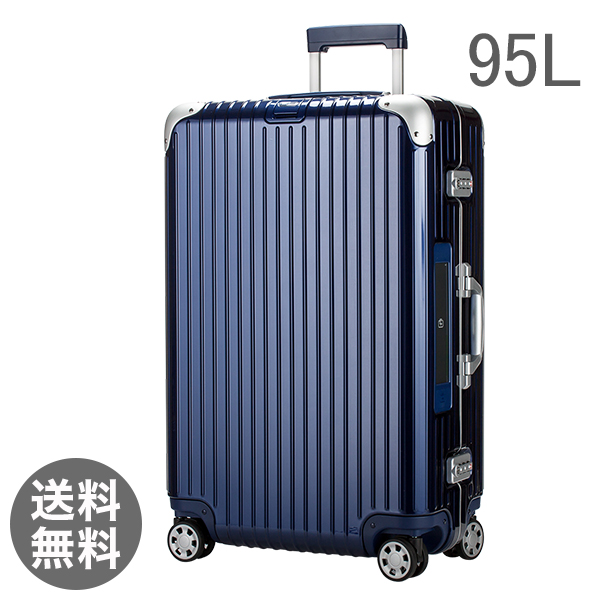 【3%OFFクーポン】RIMOWA リモワ リンボ 882.77.21.5 マルチホイール 4輪 スーツケース ナイトブルー Multiwheel 95L 電子タグ 【E-Tag】