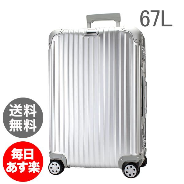 【全品3%OFFクーポン】RIMOWA リモワ トパーズ 924.63.00.5 TOPAS スーツケース 67L 電子タグ 【E-Tag】