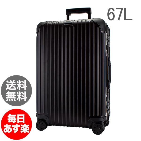 【E-Tag】 電子タグ RIMOWA リモワ トパーズ ステルス 924.63.01.5 TOPAS STEALTH マルチホイール 【4輪】 ブラック ( スーツケース )67L