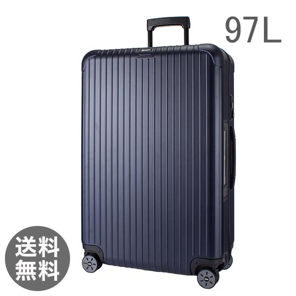 【3%OFFクーポン】RIMOWA リモワ SALSA サルサ 811.77.39.5 MultiWheel マルチホイール Matte blue マット・ブルー スーツケース 97L 電子タグ 【E-Tag】