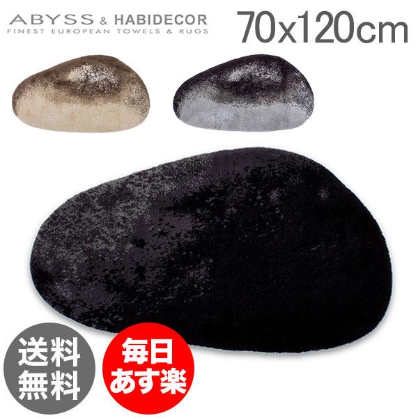 アビス&ハビデコール Abyss&Habidecor ラグマット 玄関マット 綿100% 約70×120cm Stone ストーン 高級 洗える バスマット 天然素材 おしゃれ