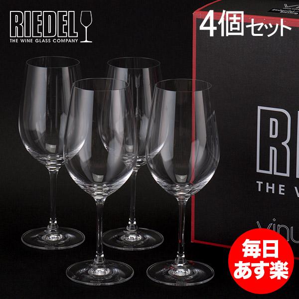 リーデル Riedel ワイングラス 4個セット ヴィノム バリューパック リースリング / ジンファンデル 7416/54 VALUE GIFT PACKS VINUM RIESLING/ZINFANDEL ワイン