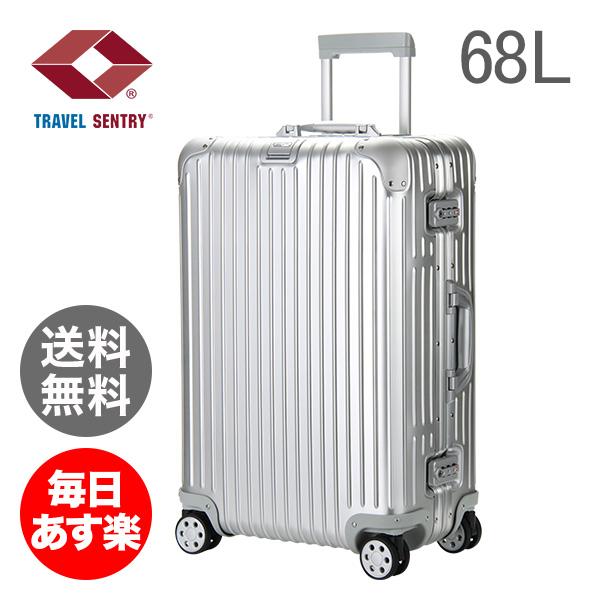 【全品3%OFFクーポン】RIMOWA リモワ トパーズ 924.63.00.4.00 TOPAS スーツケース 68L